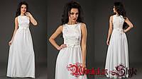 Белое вечернее платье в пол с пайетками