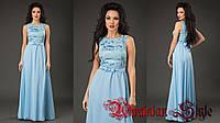 Голубое вечернее платье в пол с пайетками