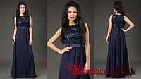 Темно-синее вечернее платье в пол с пайетками