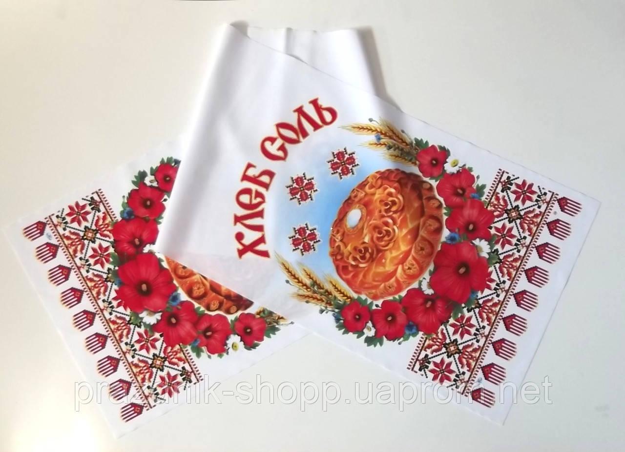 """РУШНИК """"ХЛЕБ СОЛЬ"""", 051."""