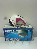 Инфракрасный массажер для тела Вody Slimming Massager (Боди Слиминг)