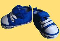 Пинетки - кеды детские синие, стелька 9 см
