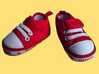 Пинетки - кеды детские красные, стелька 9см, 10 см