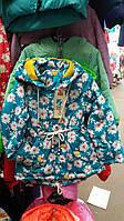 Модный детский плащик для девочки Цветочек