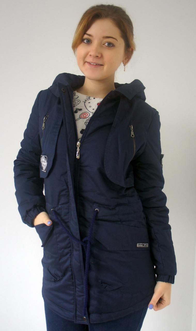 Куртка парка молодежная весенняя синяя