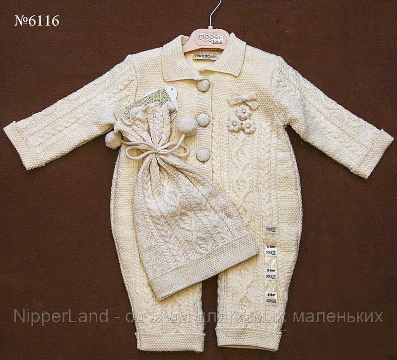 вязаный комбинезон для новорожденного Nipperland 6116 продажа