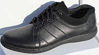 Мужские туфли великаны кожаные, туфли великаны мужские от производителя модель ВС01, фото 1