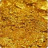 MultiChem. Пігмент перламутровий золотий, 1 кг. Пигмент для мыла, маникюра, тату, боди, декора, ногтей, губ