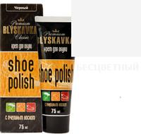 Крем для обуви Бесцветный  Cavallo Blyskavka  в тубе 75 мл. , фото 1