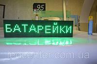 Зелёная светодиодная бегущая строка P 10 для уличного использования