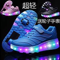 Светящиеся Кроссовки LED на роликах, Детские и Подростковые (27-43 размеры).Хит 2017г.