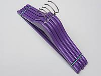 Плечики вешалки тремпеля деревянные фиолетового цвета, длина 36 см, в упаковке 5 штук