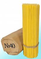 Свечи восковые № 40 (1 кг)