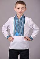 Дитяча вишита сорочка біла для хлопчика, блакитний візерунок, довгий рукав.