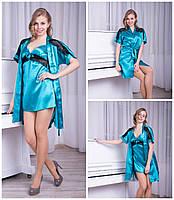 Шелковый комплект халатик на запах и ночная рубашка с нежным и мягким кружевом. M,L,XL