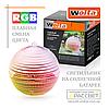 Садовый светильник на солнечной батарее Wolta Solar FIORE со сменой цвета RGB (шар)