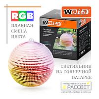 Садовый светильник на солнечной батарее Wolta Solar FIORE со сменой цвета RGB (шар), фото 1
