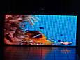 Наружный светодиодный экран, фото 4