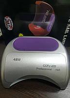 Сенсорная УФ CCFL + LED лампа для сушки ногтей на 48W серебро Польша