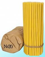 Свечи восковые № 20 (2 кг)