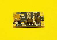 TP4056 модуль заряда li-ion батареї з захистом, micro USB