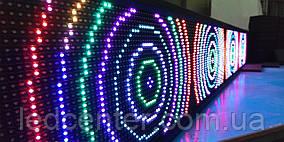 Семицветная светодиодная бегущая строка Р10 для уличного использования