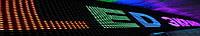 Семицветная светодиодная бегущая строка Р10 для уличного использования 64, 32