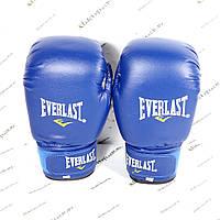 Боксерские перчатки «Everlast» 10 OZ