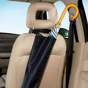 Чехол для зонта-трости в автомобиль