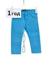 Детские джинсы для мальчика, Mayoral