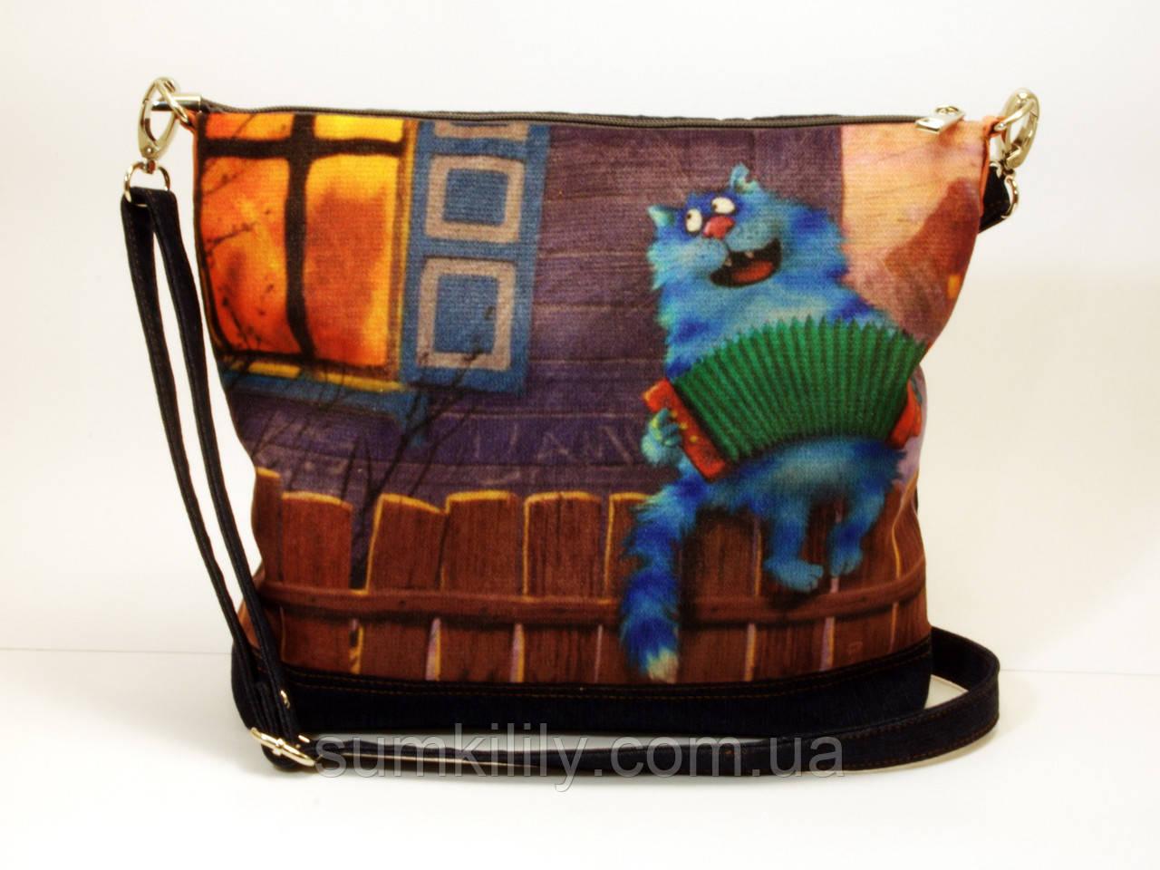 Женская сумочка Серенады