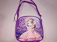 Косметичка сумочка Фиолетовая девочка