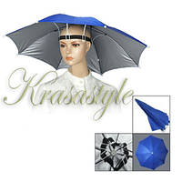 Большой зонт шляпа