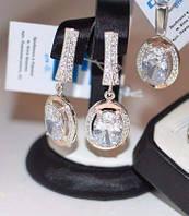 Серебряные украшения для женщин, кулон+серьги - Шик