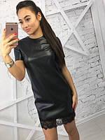 Платье женское экокожа  с кружевом черное