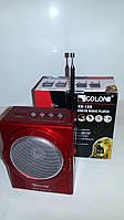 Радиоприемник Golon RX-129 USB/SD  player