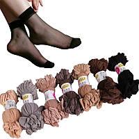 Женские капроновые носки 10 пар (пучек)