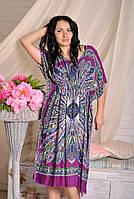 Штапельное женское удлиненное платье - кимоно в пол. 46.48.50.52.54.56