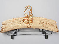 Плечики вешалки тремпеля  мягкие сатиновые для деликатных вещей бежевого цвета, длина 38 см,в упаковке 3 штуки