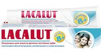 Детская зубная паста LACALUT 8+ лет, 50мл