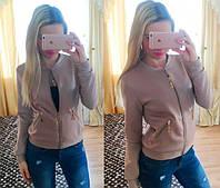 Куртка стеганая из экокожи (три цвета)