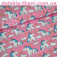 Польская хлопковая ткань с единорогами на розовом фоне (№ 638а)