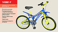 Детский велосипед 18д. Спорт. Extreme Bike 141801-Y