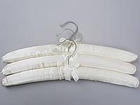 Плечики вешалки тремпеля мягкие сатиновые для деликатных вещей белого цвета,  длина 38 см, в упаковке 3 штуки