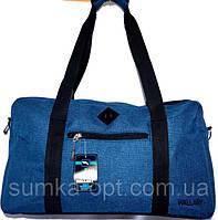 Дорожня сумка, фото 1
