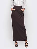 Женская стильная прямая макси юбка с карманами р.44,46,48