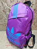 Спорт рюкзак адидас adidas только ОПТ , фото 2