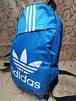 Спорт рюкзак адидас adidas только ОПТ , фото 1