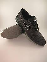 Кроссовки мужские Nike Air тёмно-серый текстиль