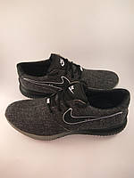 Nike Air кроссовки мужские тёмно-серый текстиль